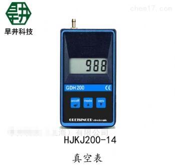 GDH200真空表