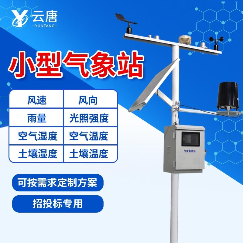 http://www.chem17.com/st404438/product_35524254.html