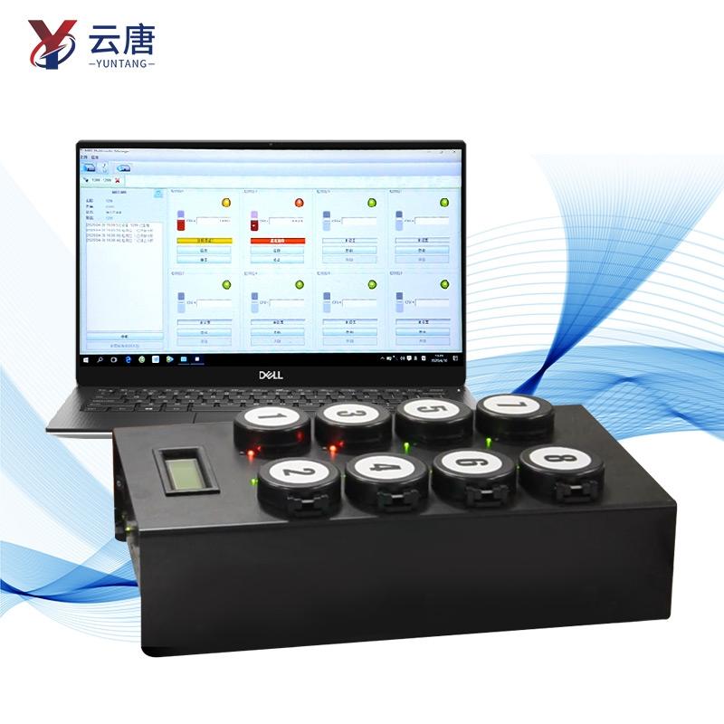 水质微生物检测仪器