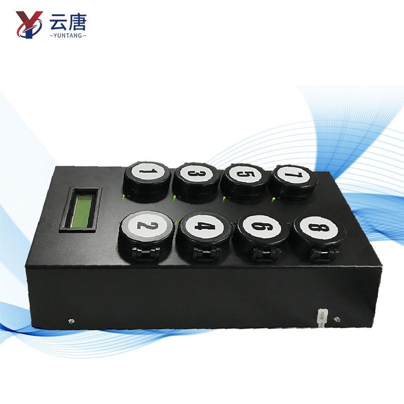 发光细菌检测仪