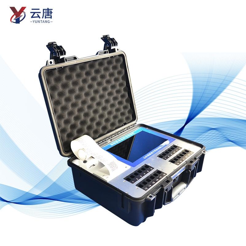 全项目食品检测仪@2021【专业仪器仪表厂家】