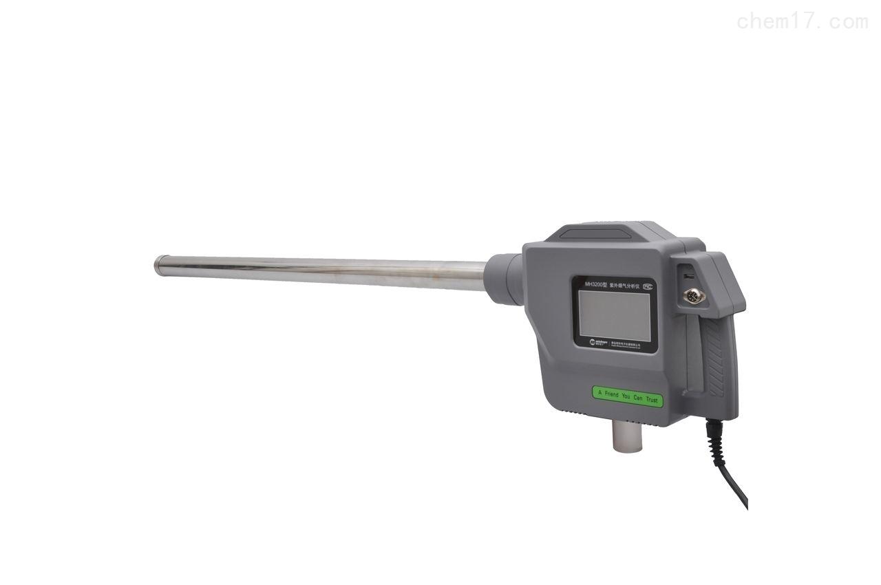 紫外烟气分析仪