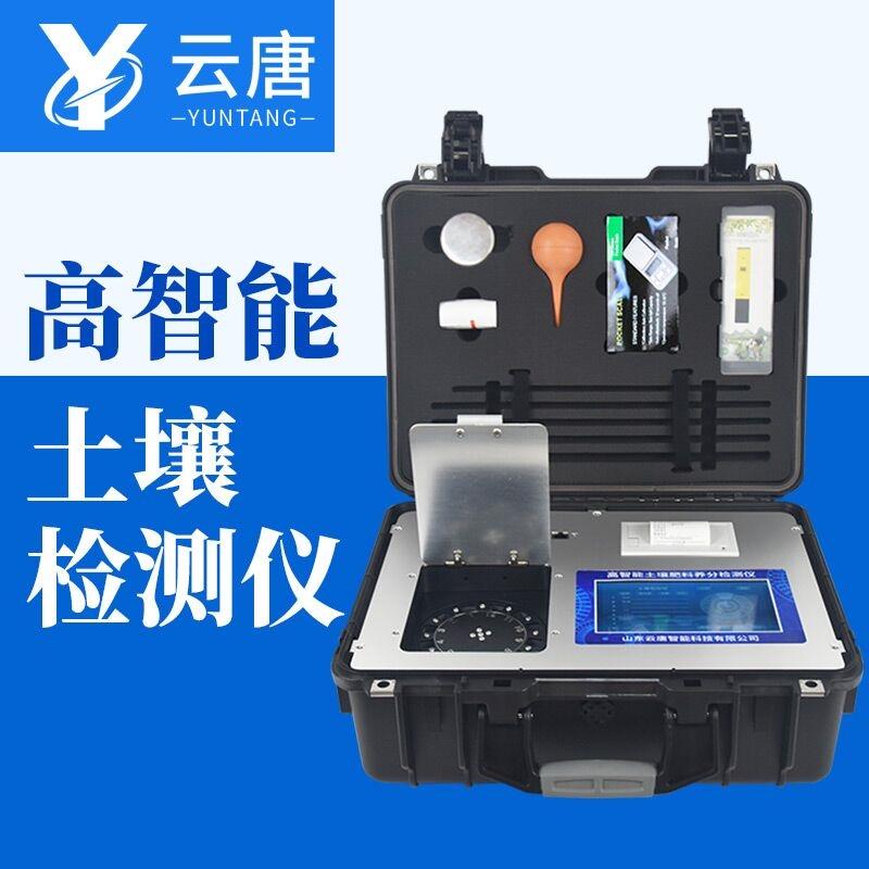 测土配方仪器多少钱