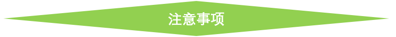 <strong><strong><strong>医用细胞涂片离心机TD3</strong></strong></strong>