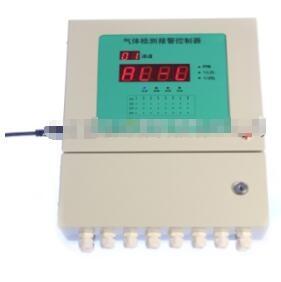 非甲烷总烃检测仪