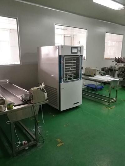 天津美之路采購博醫康Pilot10-15S凍干機 來源:www.boyikang.com