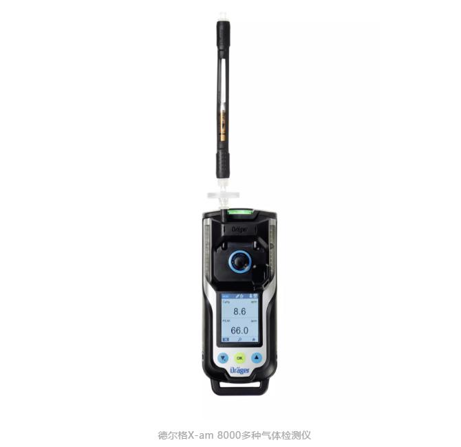 x-am8000检测仪