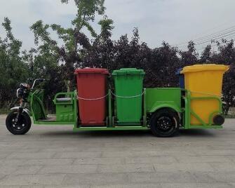 电动四桶保洁车