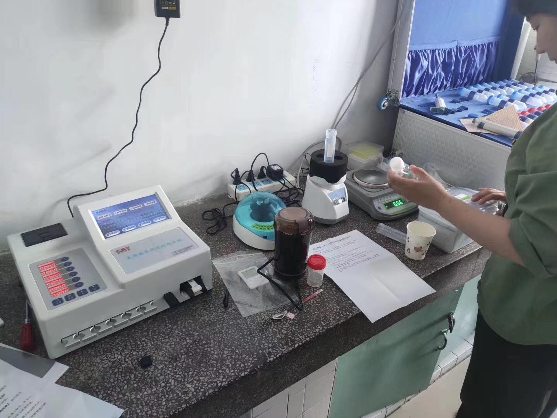 黄曲霉毒素快速检测仪