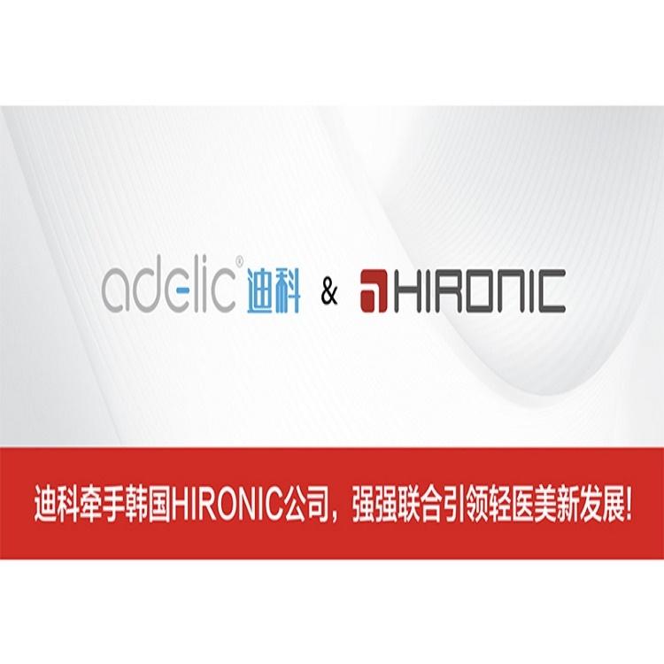 Hironic公司
