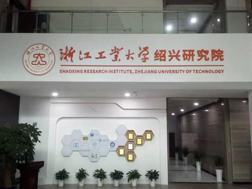 浙工大绍兴研究院采购博医康Pilot5-8S冻干机  来源:www.boyikang.com