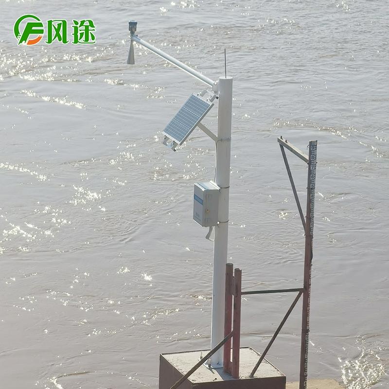 水库自动测报系统