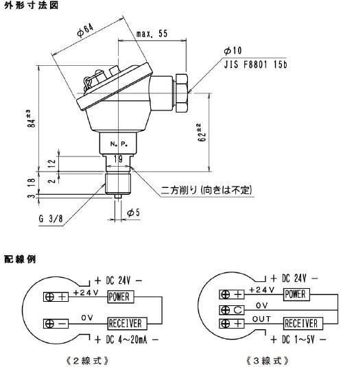 MEC-T249压力传感器ASAHI GAUGE旭计器OSAKA