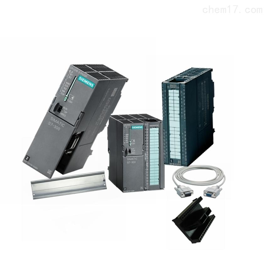 西门子PLC模块S7-1500代理商