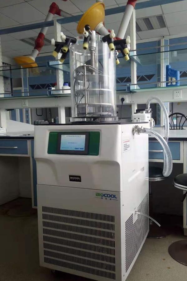 南京绿叶制药采购博医康FD-2D-80+冻干机  来源:www.boyikang.com