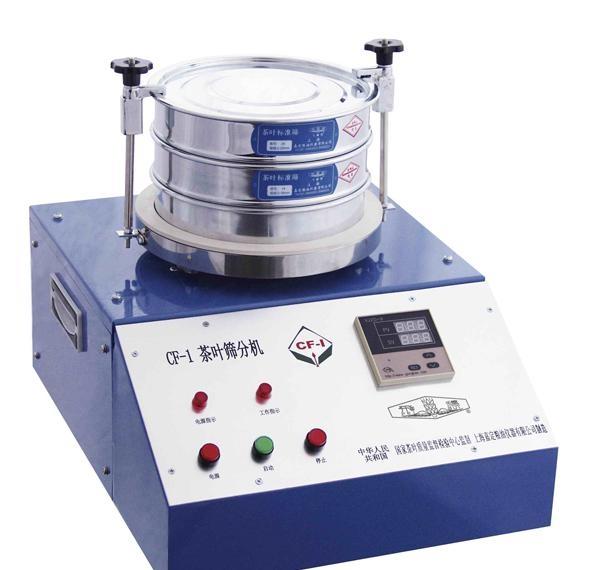 实验室振动筛分机