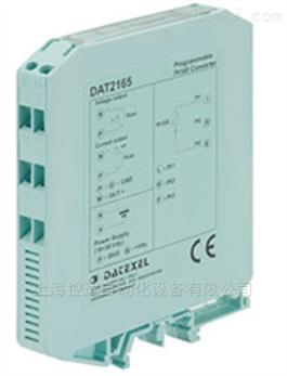 DAT2165型温度转换器