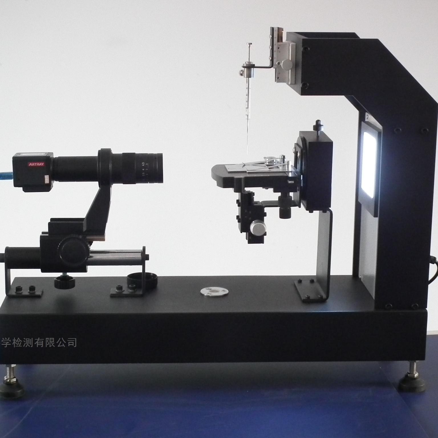 动态接触角测定仪