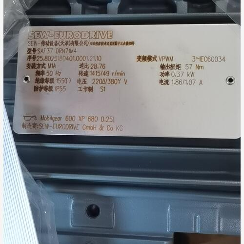 SEW减速电机05.7431024401产品说明