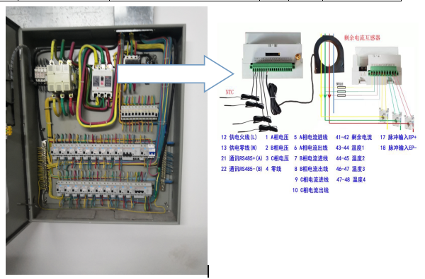 安全用电-2.3.png