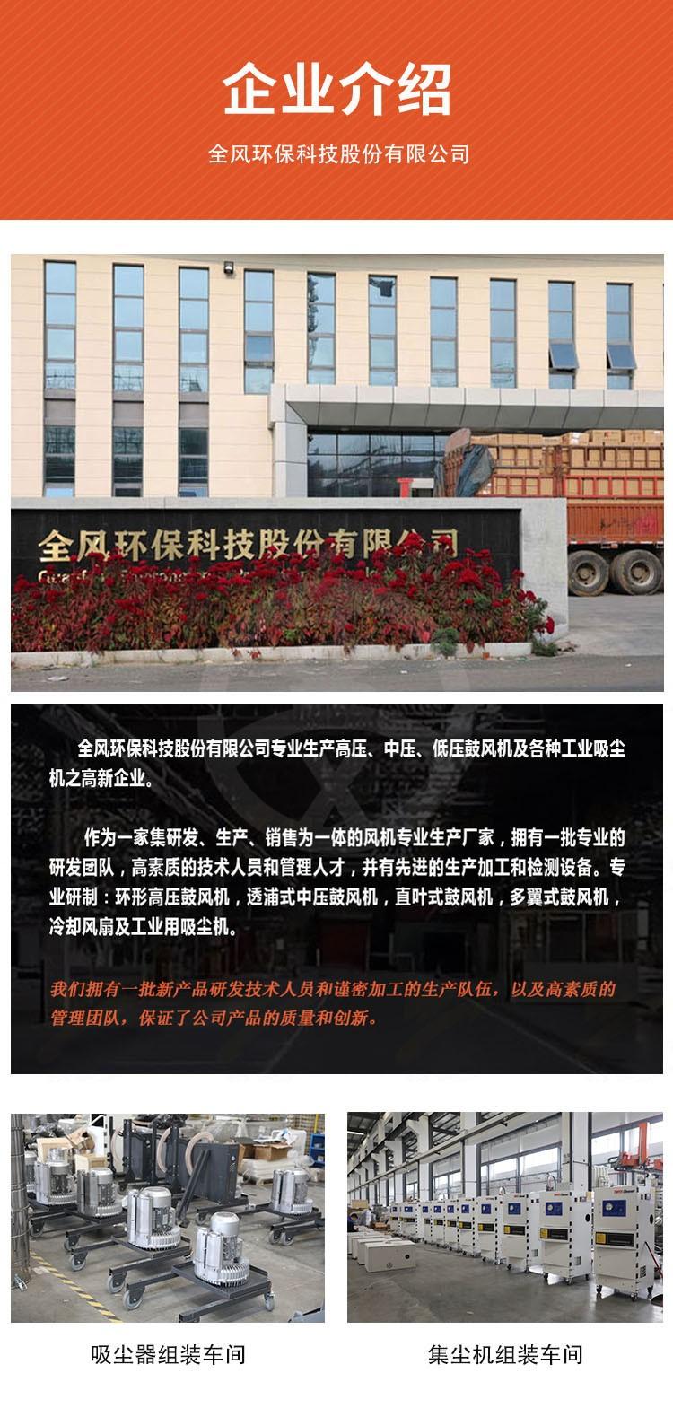 工业吸尘器-详情页14.jpg