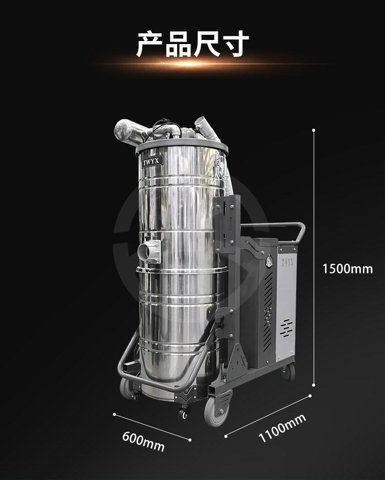 工业吸尘器-详情页10.jpg