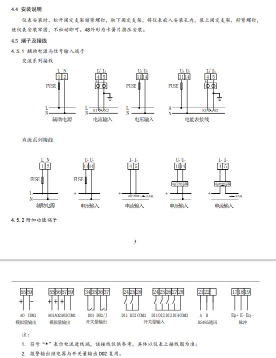 PZ48-AI-3详情页.png