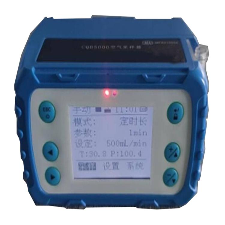 <strong>CQB5000防爆矿用大流量空气采样器</strong>.png
