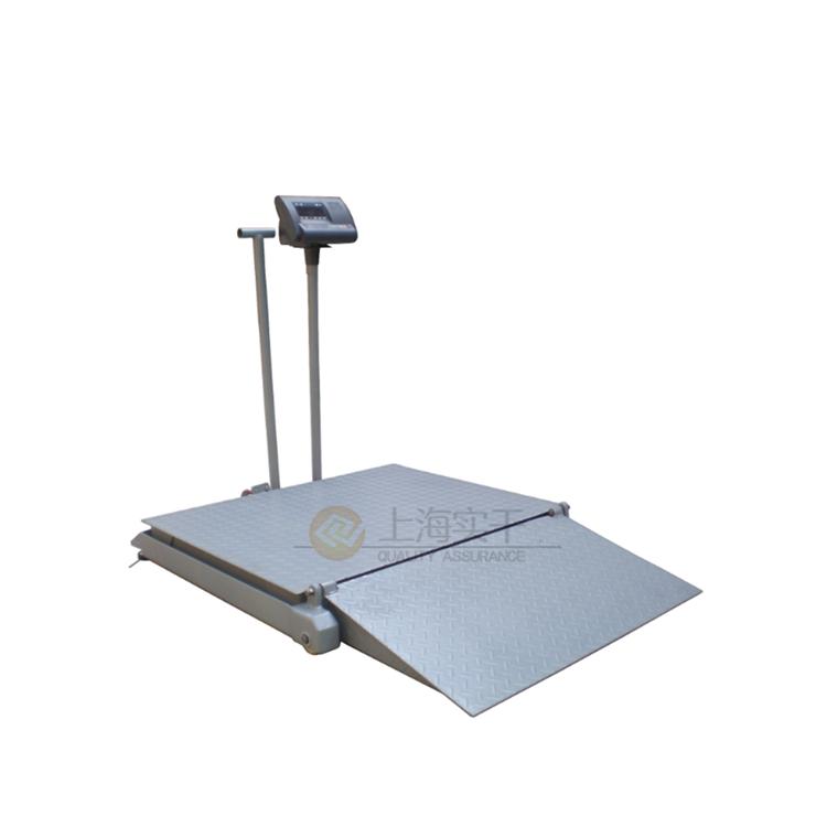 地磅秤 (4).png