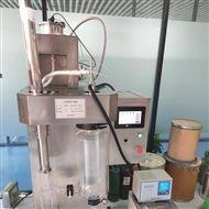 植物蛋白实验型喷雾干燥机GY-XXGZJ