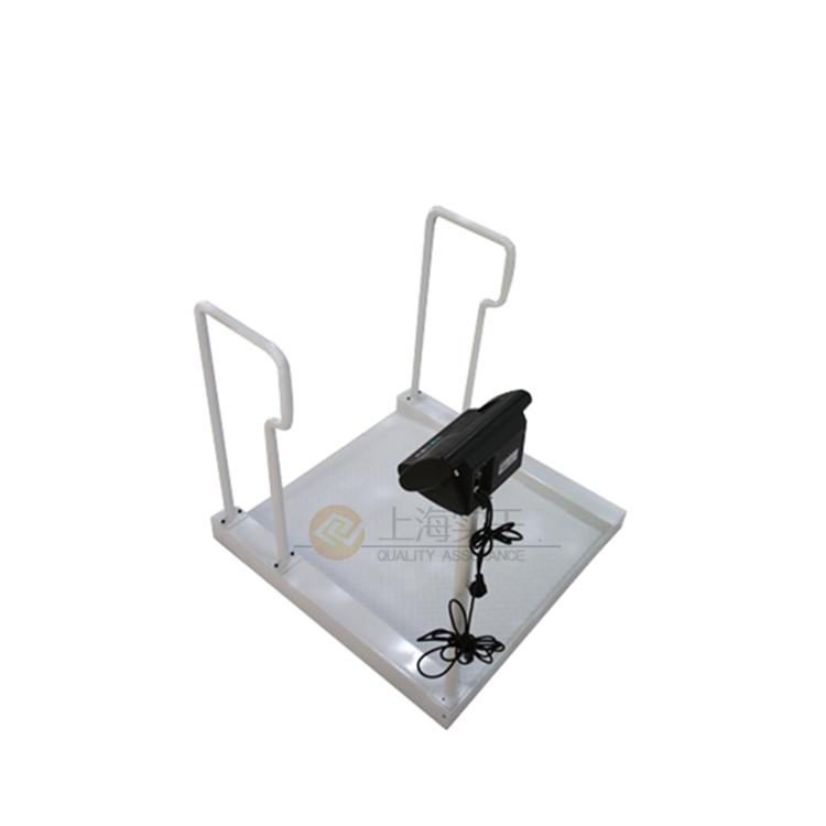 轮椅秤 (8).png