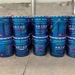 彩钢房丙烯酸防水翻新漆涂料 厂家