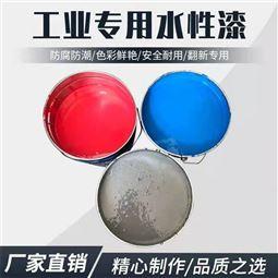 彩钢瓦水性工业防锈漆