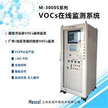 非甲烷总烃在线监测设备