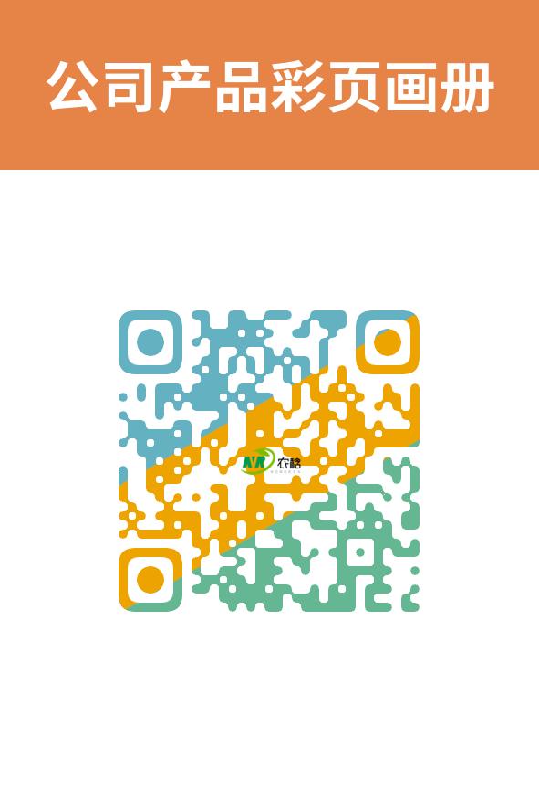 公司产品彩页画册(2021年) (2)_wps图片.png