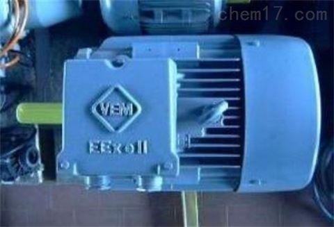 德国VEM电机