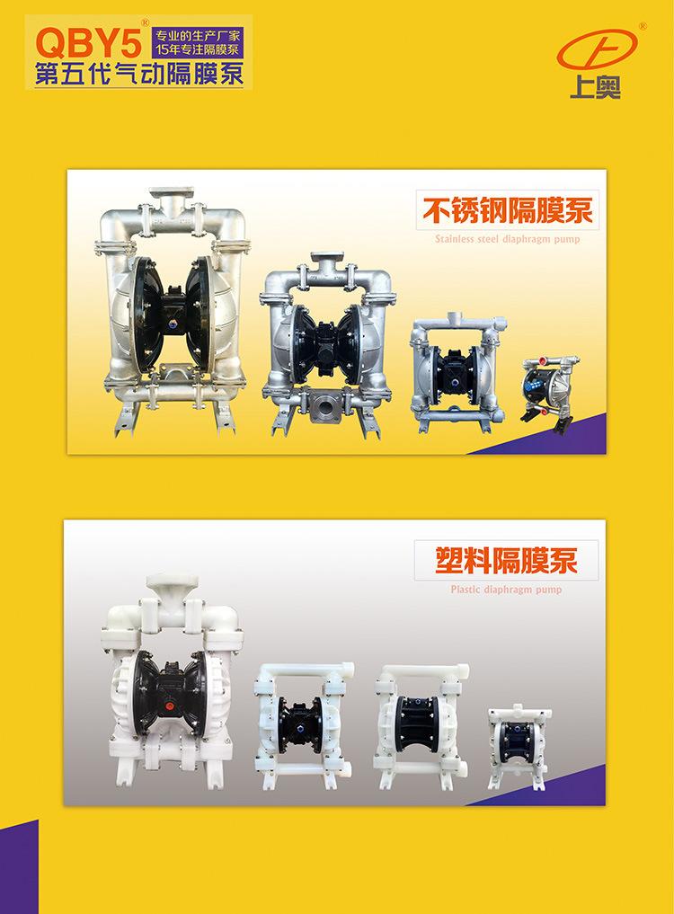 正奥隔膜泵-04 - 副本.jpg