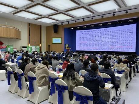 天津兰博携新款液相色谱仪出席山东省食品检验检测技术创新大会