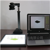 LAM-D拍照式叶面积仪(电脑版)
