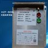 TB766-HZF-600L电焊接安全节能保护器报价