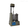 SH122-1抗乳化测定仪SH122石油