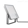 球场射灯OPPLE T02 150W 200W 欧普LED投光灯
