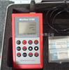 minitest4100涂層測厚儀怎么校正