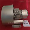 2QB720-SHH47低噪音双段式高压鼓风机