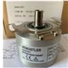 Hengstler绝对型旋转编码器机械安装方法