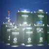 东亚YDS系列液氮生物储存容器