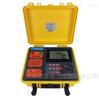 SL740數字式接地電阻測試儀
