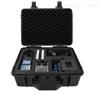PWN-840A便携式COD氨氮总磷总氮水质测定仪