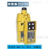 英思科M40 PRO复合式检测仪