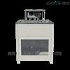低溫恒溫淨水天平箱-執行標準LBTH-13型